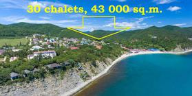 Large Eco-Resort Complex, 30 Chalets, 112 rooms, 4.3 hectare plot in a Picturesque Place of the Black Sea Coast